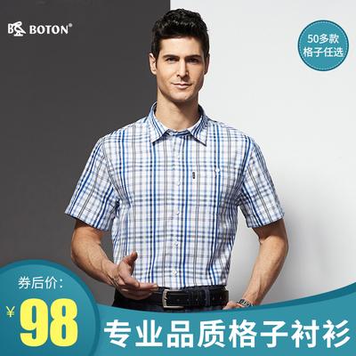 波顿/boton格子短袖衬衫男士夏季商务纯棉中老年父亲爸爸装