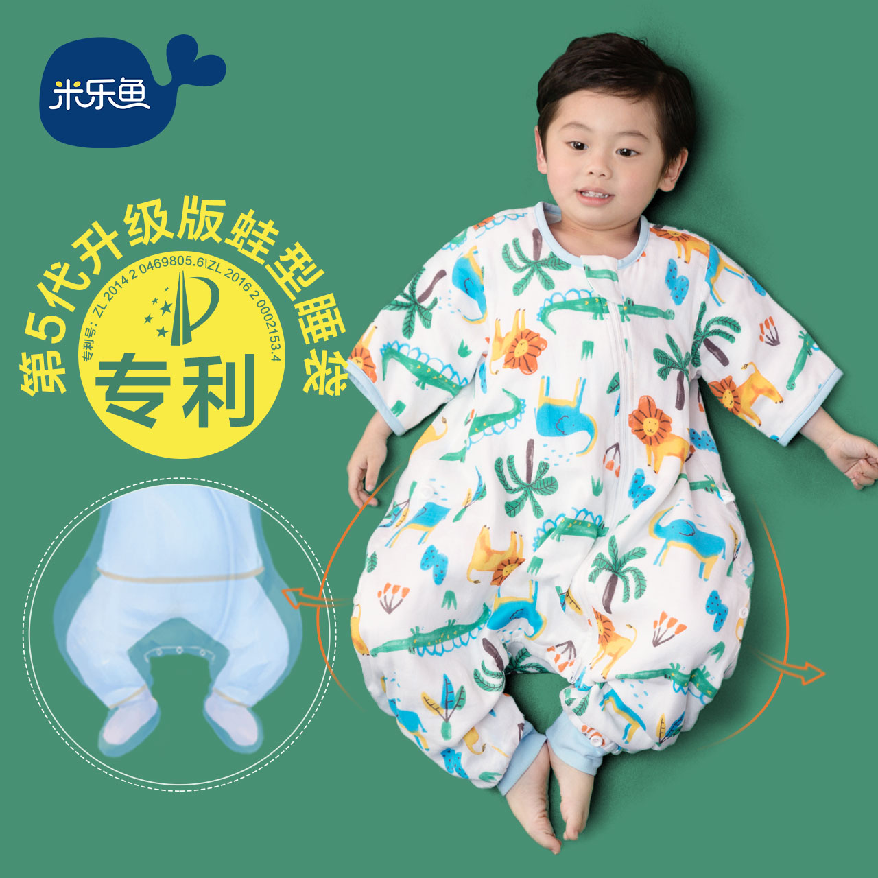 Millet Baby Sleeping Bag Spring and Summer Thin Baby Legged Cotton Yarn Children Spring and Autumn Universal Kick-proof Quilt
