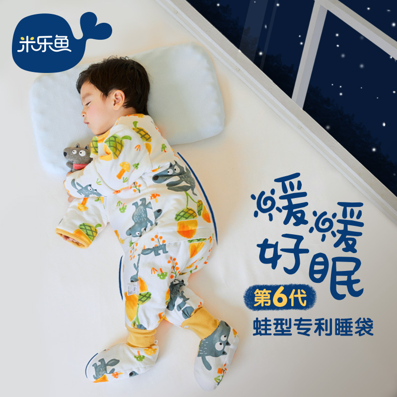 Milefish sleeping bag baby sleeping bag autumn and winter children's anti kicking quilt winter thickened split leg sleeping bag pure cotton