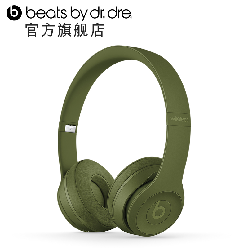 Beats Solo3 Wireless 无线蓝牙耳机