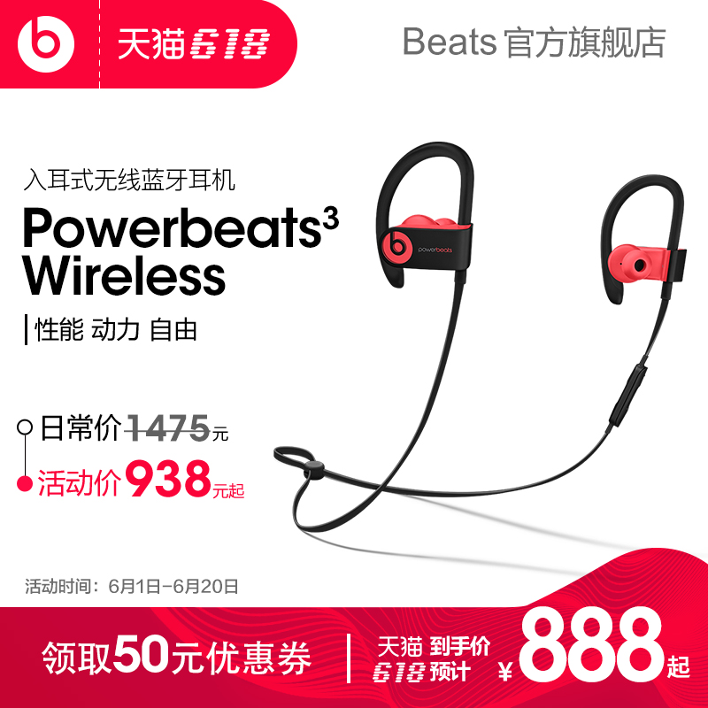 Beats Powerbeats3 by Dr. Dre Wireless耳机质量如何,使用