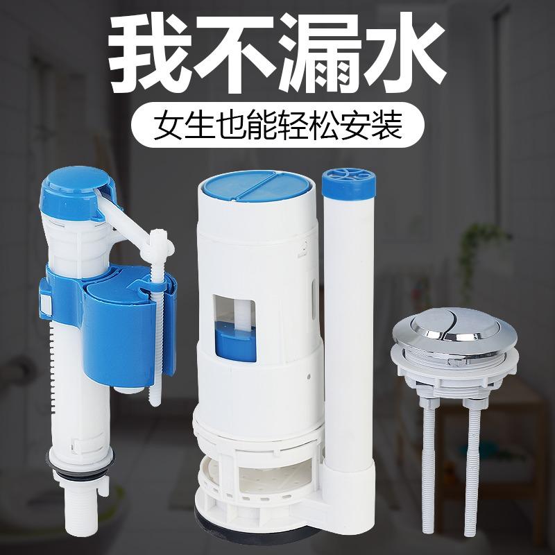 老式抽水马桶水箱配件排水阀进水阀通用冲上下水器按钮全套坐便器图片