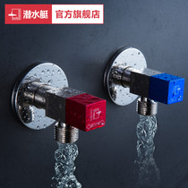 Submarine Corner valve package hot and cold triangle valve set kitchen toilet accessories red Blue standard STOP valve switch