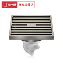 Submarine copper drawing shower floor drain large displacement toilet shower floor ltk50-10 LTK40-10