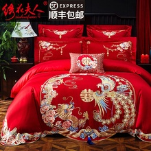 Four sets of big red cotton embroidery wedding bedding, wedding quilt, pure cotton embroidery bedding