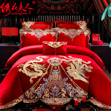Cotton embroidery new wedding four piece set of long staple cotton big red wedding sixty piece set of pure cotton embroidery bedding