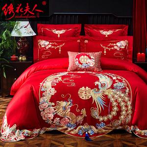 婚庆四件套大红色全棉刺绣结婚床上用品新婚喜被套件纯棉绣花床品