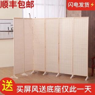 中式 饰家用 竹编屏风隔断墙客厅卧室遮挡帘简约现代折叠移动实木装