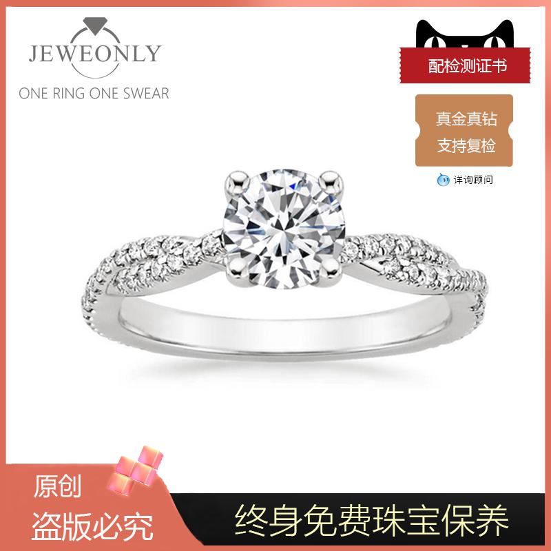 【Jeweonly】正品Spirit-18k金铂金D求婚钻戒R钻石I戒指Do
