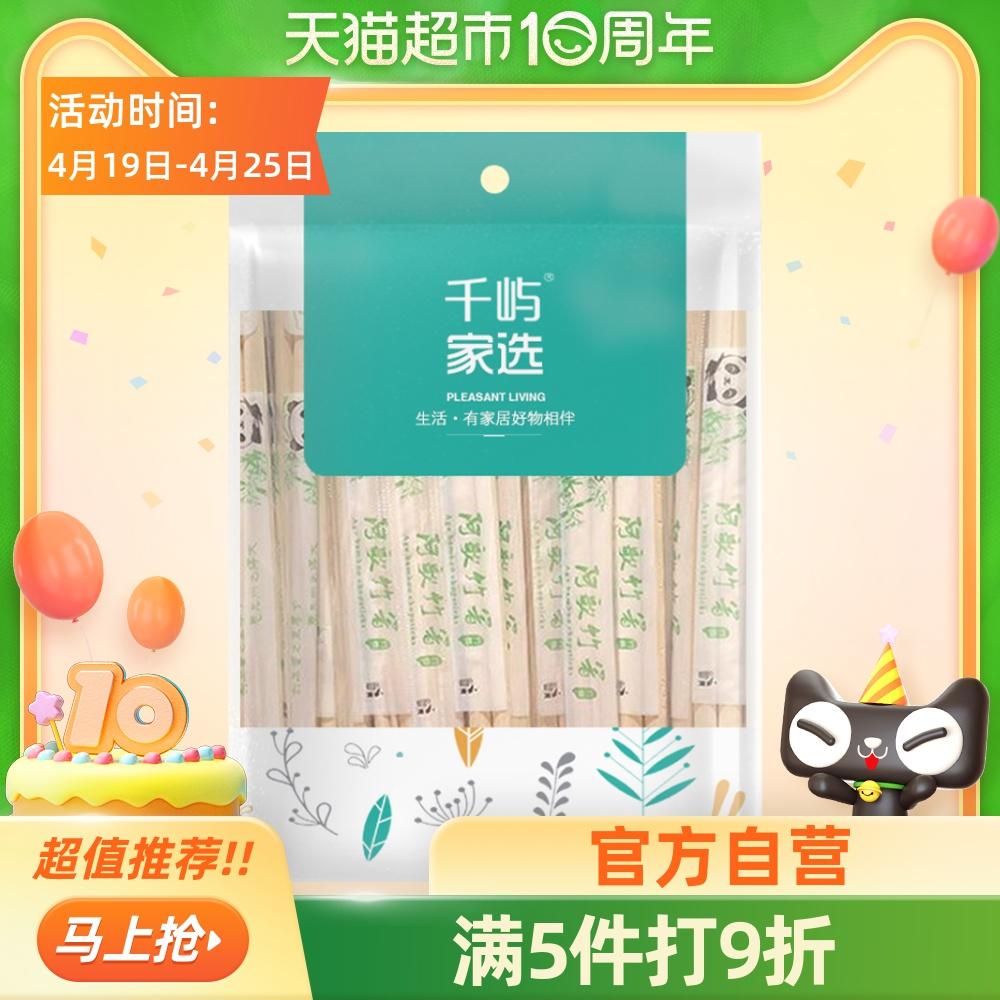 【喵九八】千屿100双独立装一次性筷子卫生方便商用家用天然竹筷
