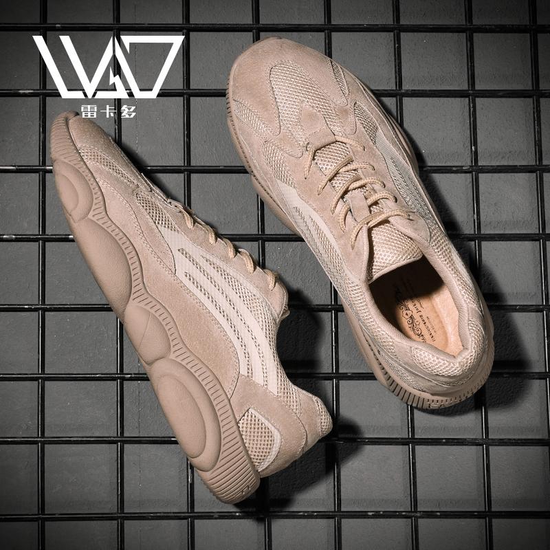 男鞋冬季情侣鞋子2019新款韩版潮鞋潮流百搭网红小熊鞋真皮老爹鞋