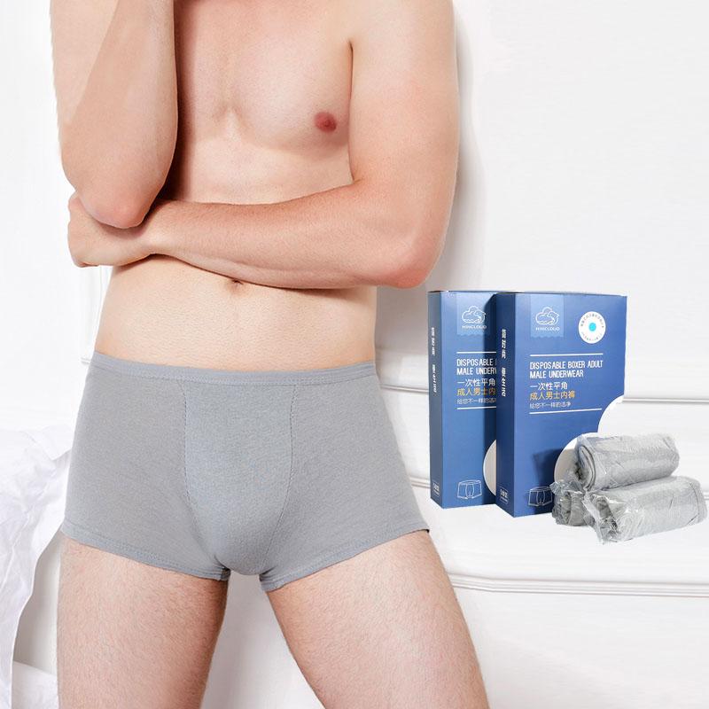 11月06日最新优惠5条装一次性内裤男平角大码旅行必备全纯棉