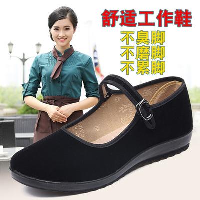 赛格方口老妈鞋老北京黑布鞋旗舰店官方牛筋底女老人鞋子奶奶平底