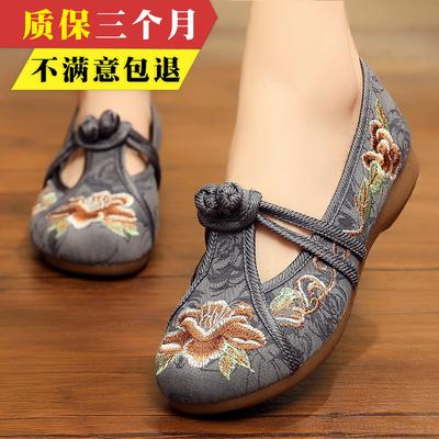 奶奶老太太鞋妈妈单鞋老北京老年鞋