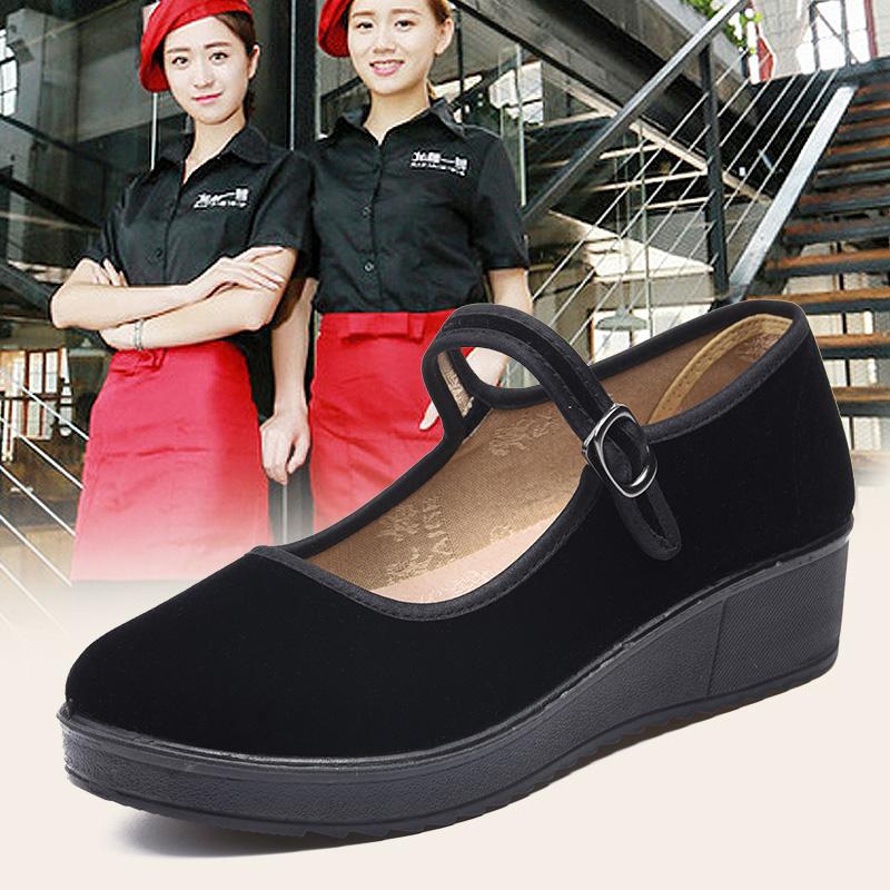赛格鞋类旗舰店老北京布鞋官方正品女鞋黑色方口鞋女拉带鞋厚底秋