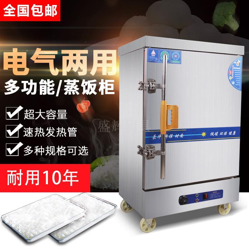 Пар рис кабинет бизнес пар блюдо 4 блюдо 8 блюдо пар рис машинально рис зал электрическое отопление газ автоматический умный синхронизация пар рис автомобиль