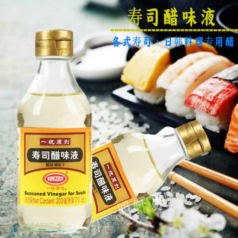 寿司醋味液天禾