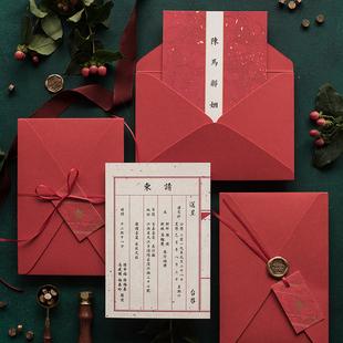 二二七纸品2020新中式 婚礼请帖中国风喜帖定制复古正红色结婚请柬