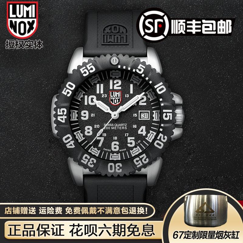 Часы наручные Артикул 555019449784