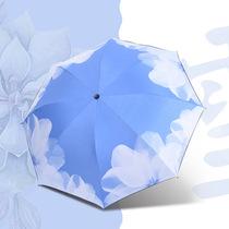晴雨伞折叠女两用太阳伞防晒防紫外线黑胶大号双人三折清新遮阳伞
