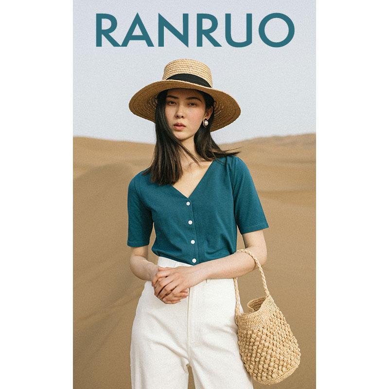 (用20元券)然若 全新夏装 石绿色法式V领单排扣短袖T恤修身百搭打底衫上衣