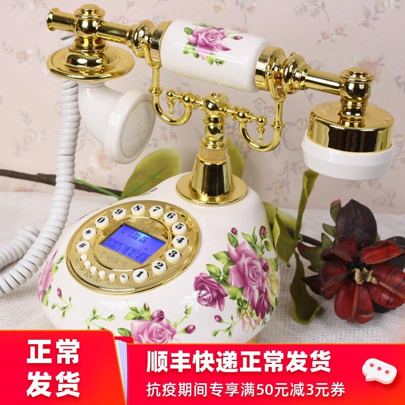 TQJ陶瓷田园仿古电话机家用卧室欧式复古固定电话客厅座机