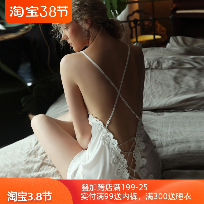 Эротические пижамы Артикул 612627110332