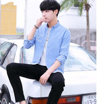 四季星座308A-C5-P34 18衬衫男青少年学生帅气韩版修身秋季衬衣