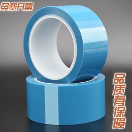 PET蓝色冰箱胶带打印机传真机空调内饰固定冰箱撕下无痕胶50米长图片