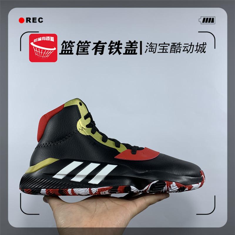 Adidas Pro Bounce 阿迪达斯新年CNY男子高帮实战篮球鞋 EH2394