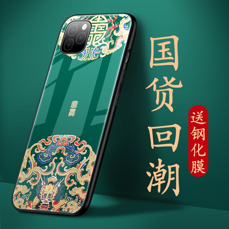 爱绚苹果11promax玻璃ipone手机壳