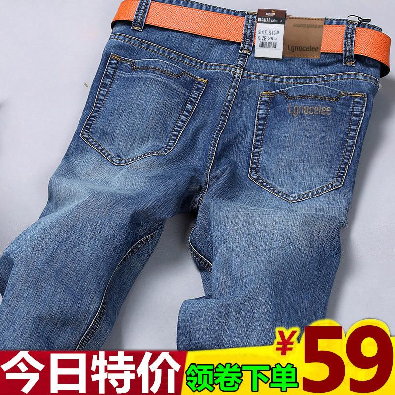 Lgnace Lee男士牛仔裤子弹力浅色休闲青年修身直筒宽松夏季超薄款
