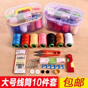 针线套装家用手缝针宿舍学生小型可爱高档多功能便携针线包针线盒