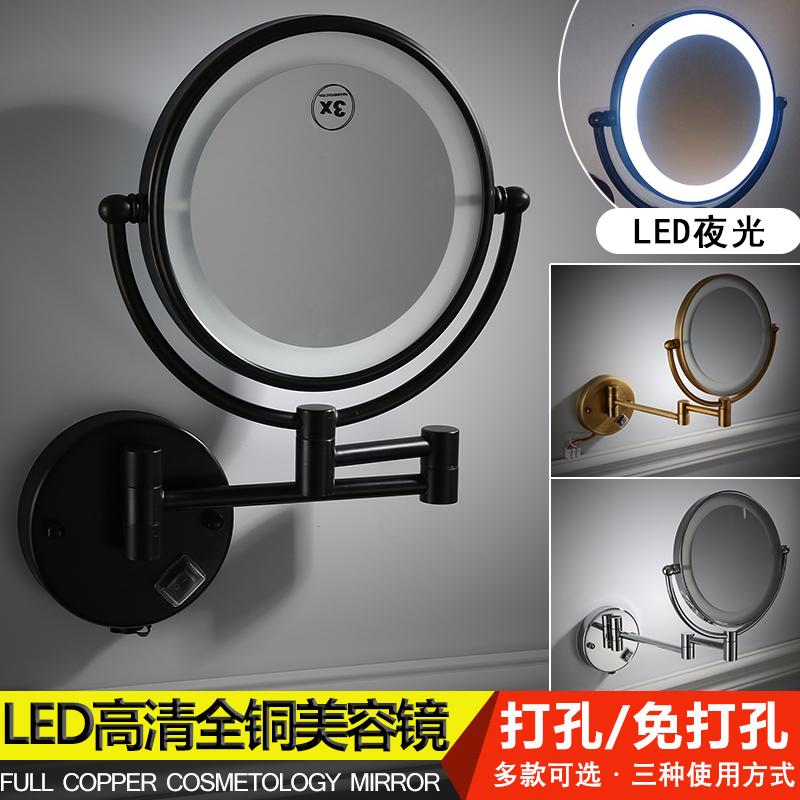 Светодиодная ванная комната без ванны зеркало зона свет Двухсторонний со складыванием макияж зеркало растягивать зеркало Усилие подзарядки зеркало Настенные подвесные