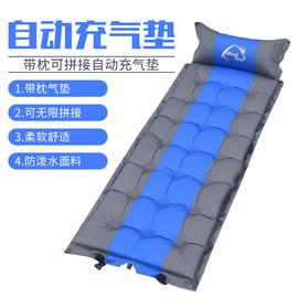 户外单人自动充气垫野营室内充气床垫午休帐篷睡垫防潮垫加厚地垫图片