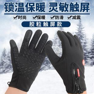 户外手套运动保暖冬季 加厚触屏抓绒手套跑步登山钓鱼防风骑行手套