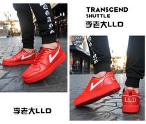 新款低帮全红色透气鞋李老大LLD大白毽专用鞋男女士踢毽子毽球鞋