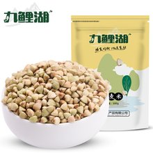 Buckwheat rice in Jiuyihu Lake can be purchased 4 times and sent 1 farmer buckwheat grain and coarse grains can be cooked with porridge and cooked in 500g/bag.