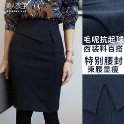 黑色包臀裙半身裙职业短裙一步裙高腰裙子工作西装秋冬毛呢半裙女