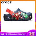 Crocs童鞋卡骆驰2019新款趣味学院复仇者联盟漫威酷闪凉鞋|205507 259.00