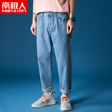 Antarctic Autumn Nine Points Jeans Men's Loose-legged Korean Edition Trend Men's Hole-piercing Straight-barreled Daddy Pants Tide