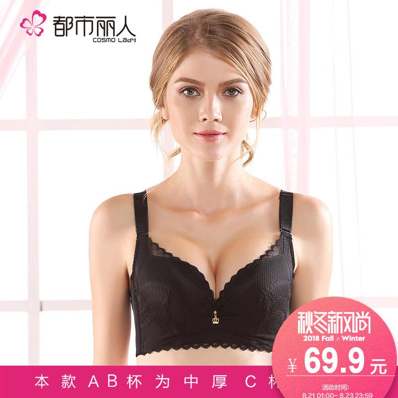 都市丽人内衣女性感文胸聚拢蕾丝调整型舒适美背女士胸罩090547