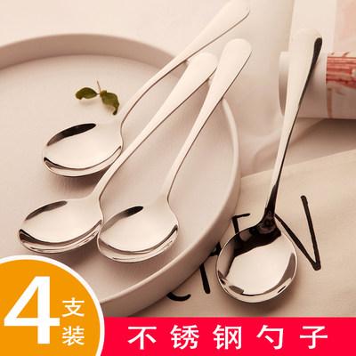 不锈钢勺子家用汤匙长柄铁儿童吃饭大号调羹成人创意可爱小汤勺