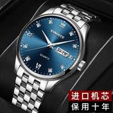 正品新款手表男士机械表瑞士名表夜光防水时尚钢带全自动石英商务