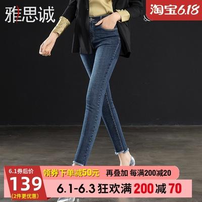 夏季2020年新款女裤牛仔裤女仔裤显瘦小脚薄款高腰薄九分铅笔裤子