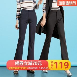 女裤2020新款高腰黑色微喇裤女九分夏季薄款直筒西裤微喇叭裤子秋