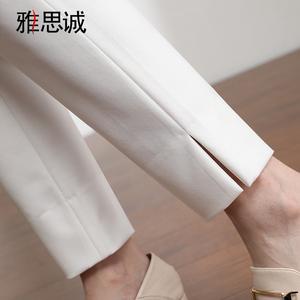 雅思诚2020夏季新款九分烟管裤女高腰西裤直筒裤子薄款白色女裤夏