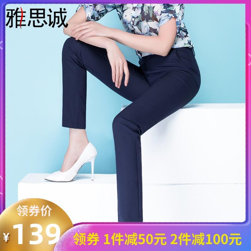 夏季裤子薄款春款2020新款长裤直筒裤女白色宽松职业西裤高腰女裤
