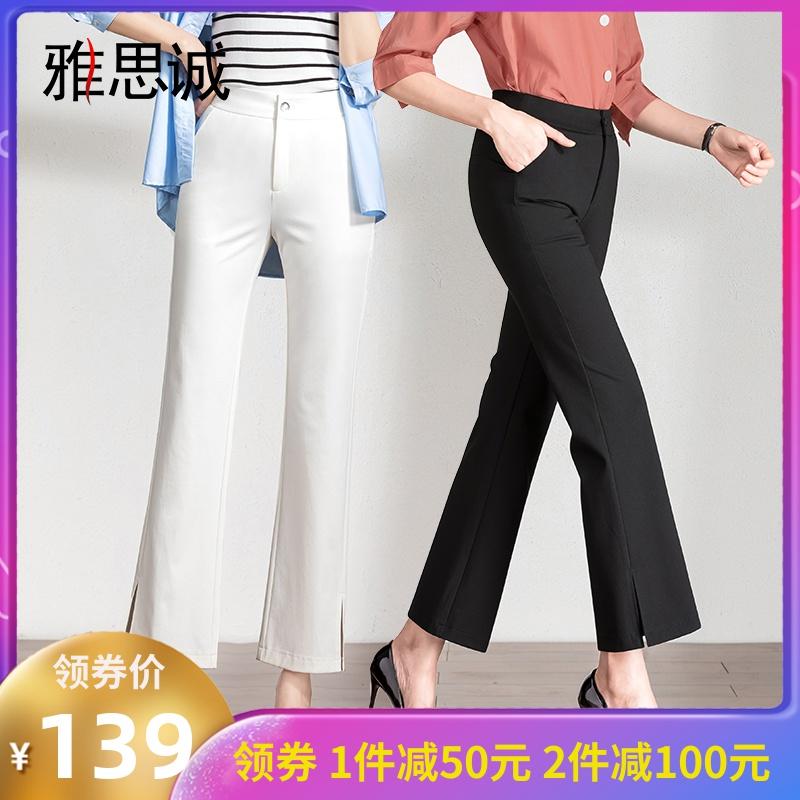2020夏季新款直筒喇叭裤女白色九分高腰微喇裤子夏薄款休闲女裤