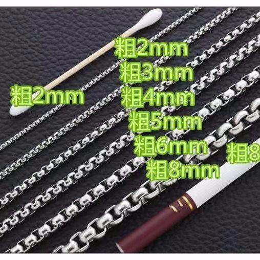 特长特粗特细链饰品男士316L钛钢纯不锈钢链配件方珍珠链项链颈链